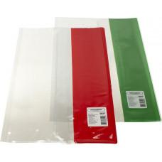 Обкладинка 208*360 100мкм п/п регульвана для зошитів та щоденників (50)