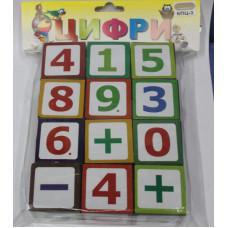 Кубики в наборі цифри (пластик)