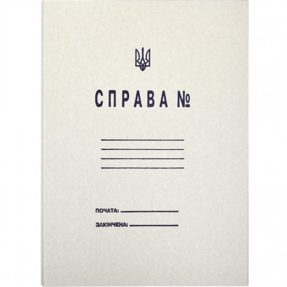 Швидкозшивач картон 0,3 Укр