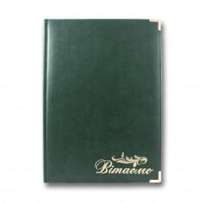 Папка поздравительная Miradur зелена ф.230*320 ППВ-5