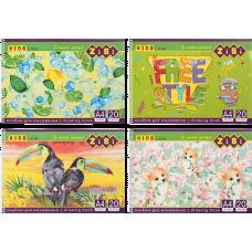 Альбом для малювання ZiBi Kids Line 20арк. 120г/м2 спіраль, лак