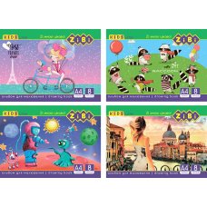 Альбом для малювання ZiBi Kids Line  8арк. 120г/м2 скоба, лак