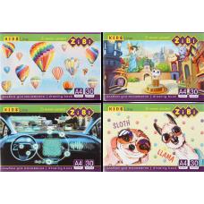 Альбом для малювання ZiBi Kids Line 30арк. 120г/м2 скоба