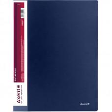 Папка з  20 файлами AXENT синя