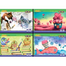 Альбом для малювання ZiBi Kids Line 16арк. 120г/м2 скоба, лак