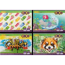 Альбом для малювання ZiBi Kids Line 12арк. 120г/м2 скоба