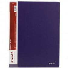 Папка швидкозшивач  Axent з карм 700мкм синя