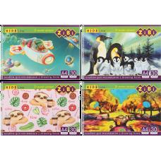 Альбом для малювання ZiBi Kids Line 30арк. 120г/м2 спіраль, лак